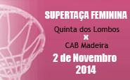 XXX Supertaça Feminina