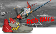 Harden Vol.3 - Red Tails