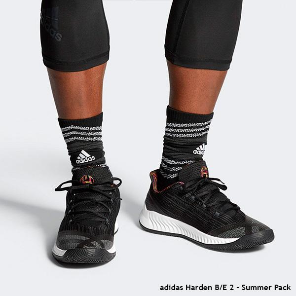 adidas Harden BTE 2.0 - Summer Pack